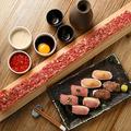 衝撃 50cm超ロングユッケ寿司