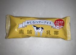赤城乳業が販売する「かじるバターアイス(棒)」