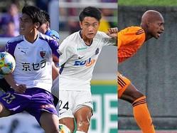 左からFW一美和成(京都)、MF東俊希(広島)、GK小久保玲央ブライアン(ベンフィカ)