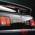 イタリアンデザインの日本車3車種を紹介 伺えるジウジアーロ氏の影響力