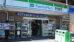 ファミマ×ドンキが共同運営する「ファミリーマート 世田谷鎌田三丁目店」が6月29日にリニューアルオープン