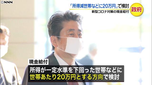 【緊急】中国の新型肺炎が爆発的に広まってるわ!30 YouTube動画>1本 ->画像>58枚
