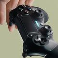 PS4で遊んだゲーム数やプレイ時間が一目でわかる 専用サイトが登場
