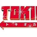 TOKIOカケル