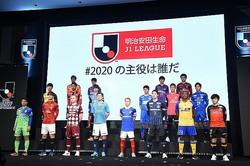 Jリーグは25日に理事会を開き、リーグ戦開催の延期を決めた。写真:徳原隆元