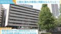 """自民党内に""""5月下旬に東京都に緊急事態宣言ならオリンピック開催は危うい""""との見方も - ABEMA TIMES"""