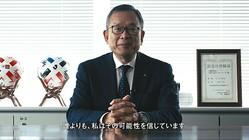 今日は「Jリーグの日」!村井満チェアマンの動画メッセージが胸にしみる