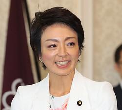 河井案里参院議員(C)日刊ゲンダイ