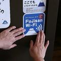 公衆Wi-Fi網は整備されたが訪日外国人からは「日本のネットは遅い」との声も 写真/AFP=時事