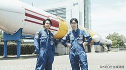 (c)『KIBO宇宙放送局開局特番〜WE ARE KIBO CREW〜』