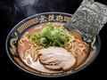 オンラインラーメンイベント!真ラーメン祭り絆2021 in 宅麺.com 〜春の陣〜