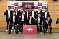 新加入選手12名。チームに新たな風を吹き込む。写真:金子拓弥(サッカーダイジェスト写真部)