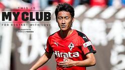 【THIS IS MY CLUB】ロアッソ熊本・黒木晃平が語る、J屈指のチャント「カモンロッソ」の幸福感