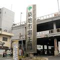 10月6日に閉場する東京・築地市場
