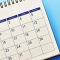祝日が増える?11月3日を「明治の日」にという運動が行われている