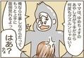 漫画「育児のことで夫とケンカした話」のカット=まちょママ(mamarun_2021)さん提供