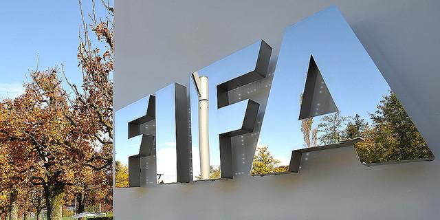 [画像] FIFAが親善試合廃止を検討…「ワールドリーグ」設立へ!