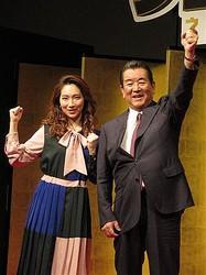 声優発表会に出席した左からファーストサマーウイカ、加山雄三=東京・新宿
