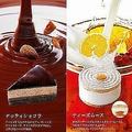 コメダの「冬春新作ケーキ」4種