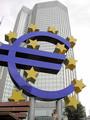 欧州中央銀行(ECB)本部=ドイツ・フランクフルト