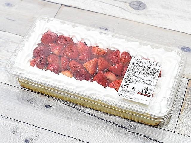 コストコ ストロベリー ケーキ コストコのストロベリースコップケーキ!しっとり生地ときめ細かいふ...