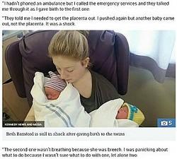 双子を宿していたことに出産まで気付かなかった女性(画像は『The Sun 2018年7月12日付「NUMBER TWOS Young mum woke up thinking she needed toilet… only to find she was giving birth to twins」(IMAGE: KENNEDY NEWS AND MEDIA)』のスクリーンショット)
