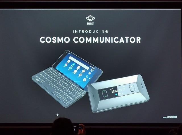 スマホではなくコミュニケーター。QWERTYキーボード搭載端末「Cosmo Communicator」が日本上陸:山根博士のスマホよもやま話