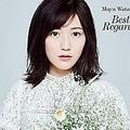 『Best Regards!』(SMR)