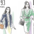 好景気ほど「らしさ」が出る?バブルから令和へ「働く女性の服飾史」