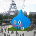 ドラゴンクエストでおなじみの「超巨大スライム」横浜に出現