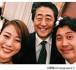 高畑充希・大泉洋・安倍首相の異色3ショット