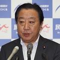 民進党の野田佳彦幹事長。新体制発足までは「全力を尽くしていきたい」と述べた