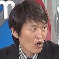 田口淳之介容疑者の表情への指摘に千原ジュニア「どんな顔したら」