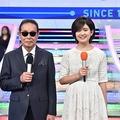 ジャニー喜多川さんが死去