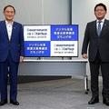 菅義偉首相(左)と平井卓也デジタル改革担当相。行政のDX(デジタル・トランスフォーメーション)を推進するのがデジタル庁(時事通信フォト)