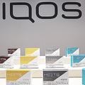 IQOS専用の「HEETS」4銘柄を全国展開へ 2月15日から発売予定