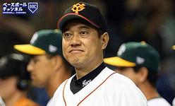 平内龍太、山崎伊織、育成では坂本勇人も…2020年ドラフト指名選手 ...