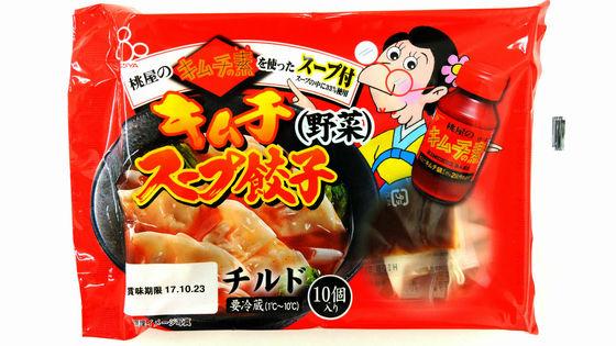 桃屋 キムチ の 素 鍋