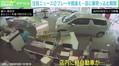 香川で74歳女性が運転の車が店内に突っ込む「爆発音に近い感じ」