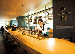 """""""国内最高峰のコーヒー体験""""をかなえることをコンセプトにしたスターバックス リザーブ バー。通常店舗で味わえない豆も多く取りそろえる。"""