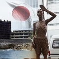 韓国労組 ILOに日本批判の意見書