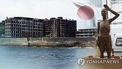 韓国二大労組が日本政府を批判する内容の意見書をILOに提出した(コラージュ)=(聯合ニュースTV)