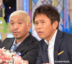 ダウンタウンの松本(左)と浜田