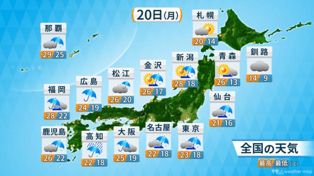 週前半は東日本でも大雨となる可能性
