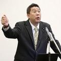 N国・立花党首がジェノサイドを想起させる発言 人口増への対応で