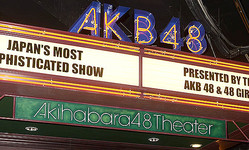AKB48が半年ぶりに有観客の劇場公演再開 定員は約10分1に