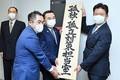 日本の「孤立・孤独対策担当室」世界で好意的に報道される