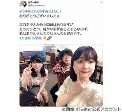 """""""セクハラまがいの芸風&18歳ファンと結婚""""の芸人が物議"""