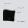 USB-C PD Toei musen