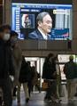 菅首相が緊急事態宣言の対象地域を追加 関西、東海、福岡、栃木の7府県